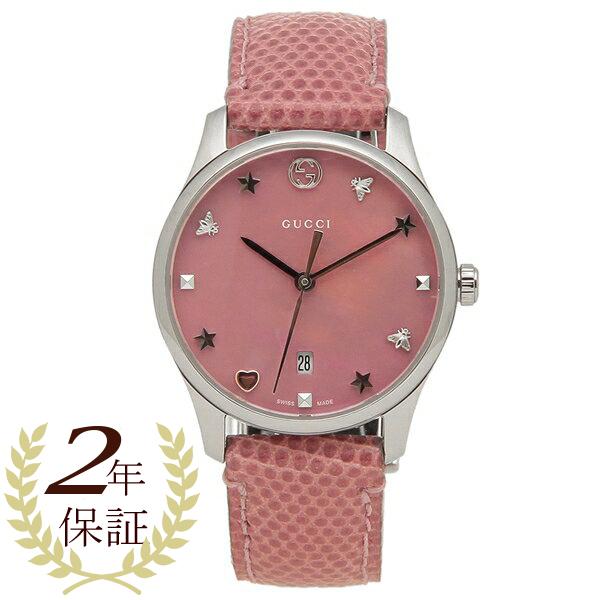 GUCCI 腕時計 レディース グッチ YA126586 ピンク