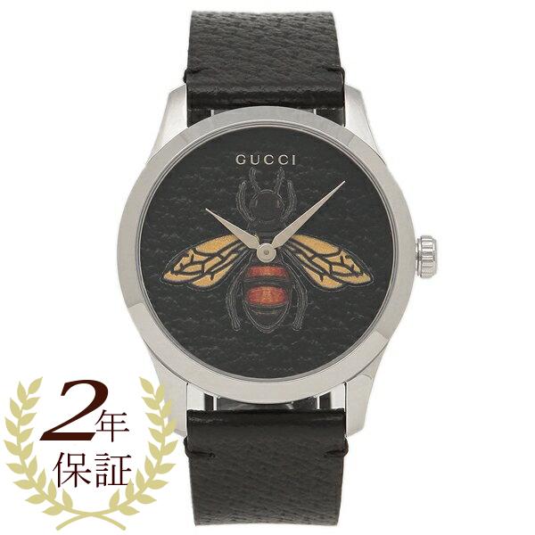 GUCCI 腕時計 レディース メンズG-TIMELESS G-タイムレス 38MM グッチ YA1264067 ブラック マルチ