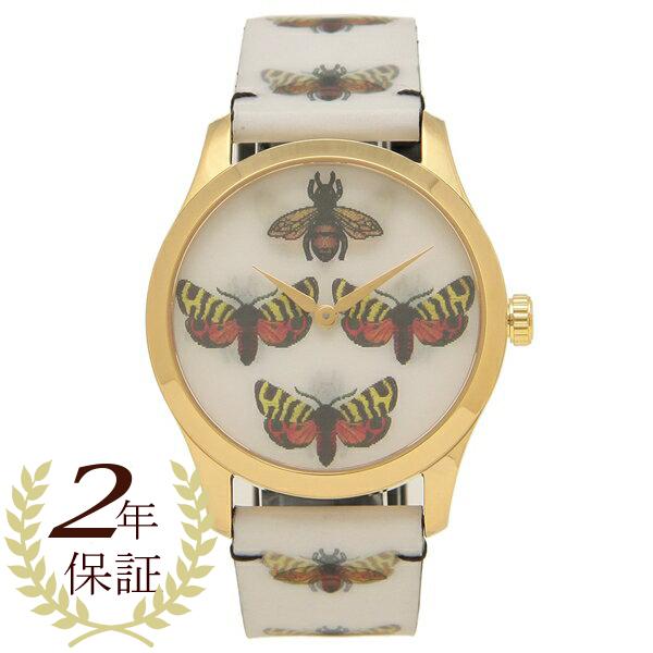 GUCCI 腕時計 レディースG-TIMELESS G-タイムレス 38MM グッチ YA1264109 ホワイト マルチ