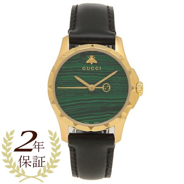 GUCCI 腕時計 レディースG-TIMELESS G-タイムレス28MM グッチ YA126555 ブラック グリーン