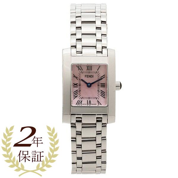 FENDI 腕時計 レディース フェンディ F114100201 シルバー ピンクパール