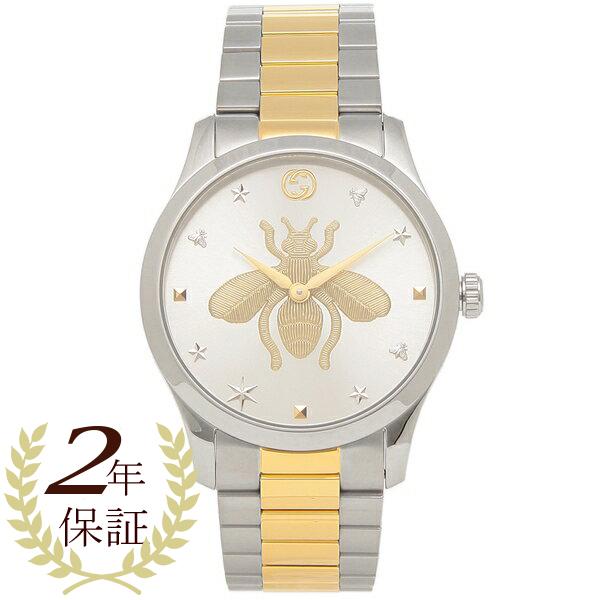 GUCCI 腕時計 レディース メンズ グッチ YA1264131 38MM シルバー ゴールド