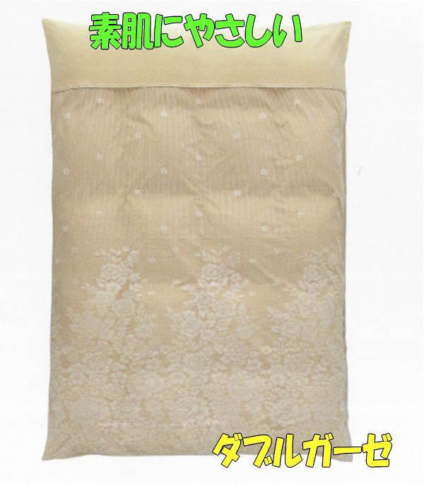 【エントリー P5倍】ダブルガーゼ真綿ふとん専用カバーダブル 真綿布団用カバー