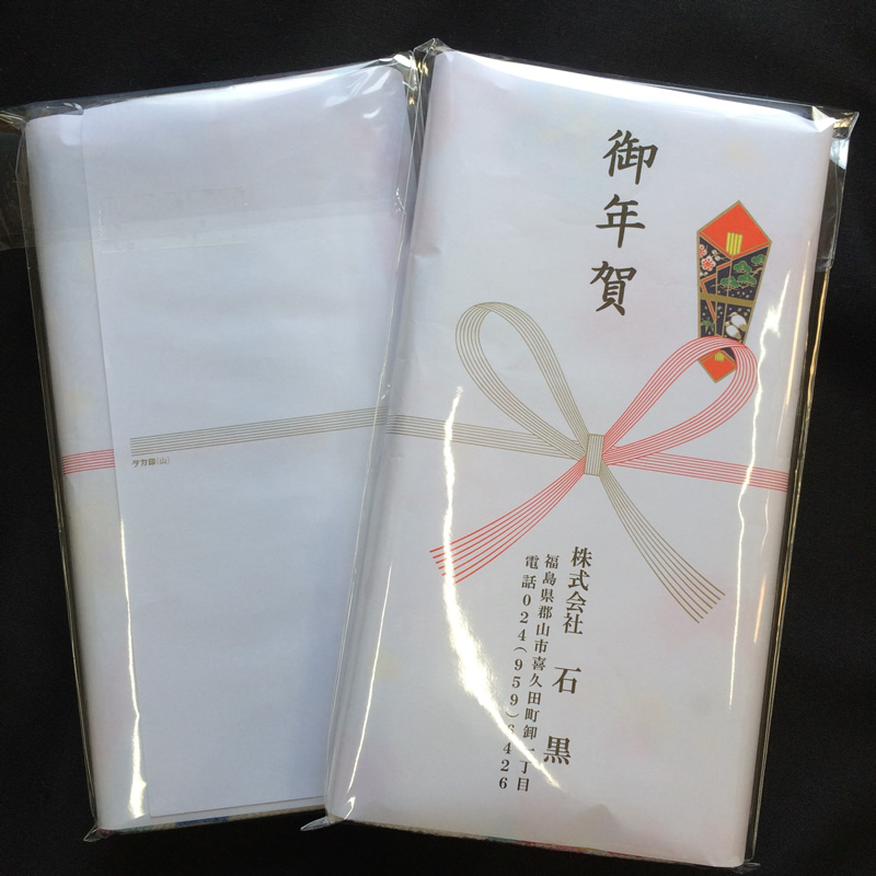 【タオル本体は別売りです】当店でご購入いただいたフェイスタオルに熨斗印刷と袋入れをして納品をいたします(印刷、タオル用袋 作業代) 【フェイスタオルと同時購入用】熨斗印刷 熨斗かけ 袋入れ(フェイスタオル用)名入れ のし 印刷※バスタオルは1枚50円に修正します
