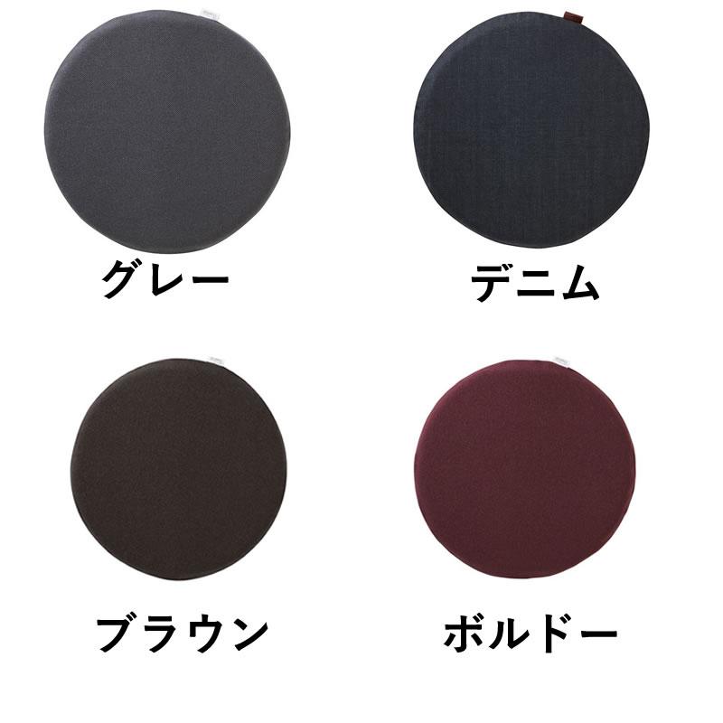 【エントリー P5倍】テンピュール マルマルクッション 正規品(3年保証)