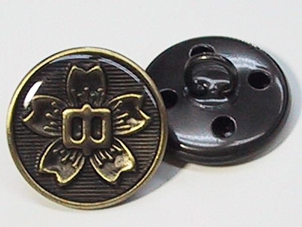学生ボタン 中生エポキボタン ブラックグリーン AL完売しました。 ☆メール便対応☆ 日本製 前ボタンと袖ボタン選べます
