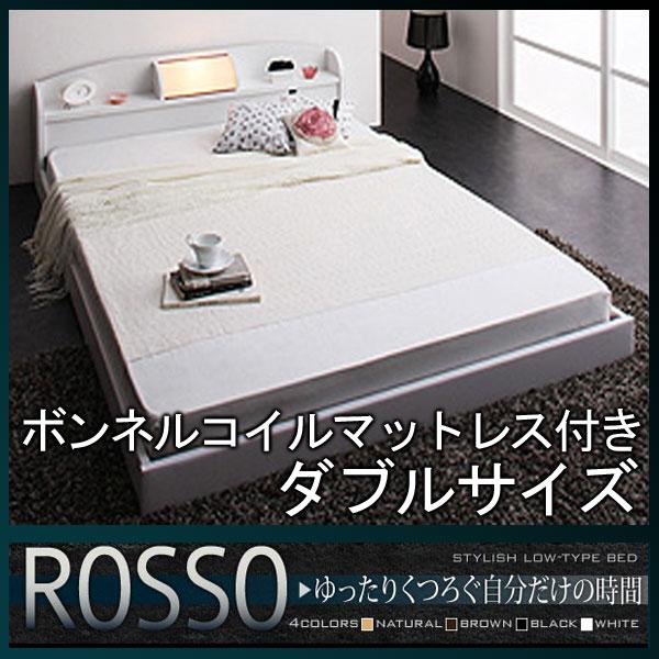 【スーパーセールでポイント最大44倍】フロアベッド【ROSSO】ロッソ【ボンネルコイルマットレス付き】ダブル★ホワイト