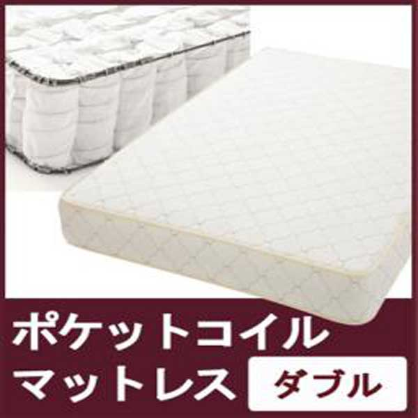 ポケットコイルマットレス★ダブル(横幅140)【TM-140-PC】