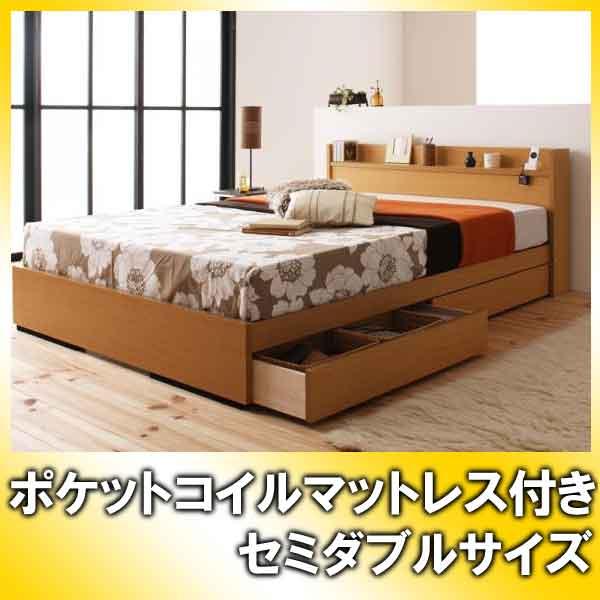 コンセント付き収納ベッド【Mona】モナ【ポケットコイルマットレス付き】セミダブル