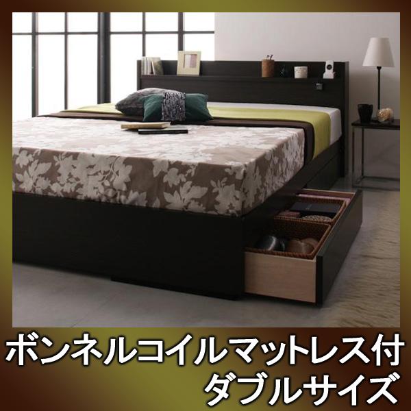 コンセント付き収納ベッド【Silly】シリー【ボンネルコイルマットレス付き】ダブル