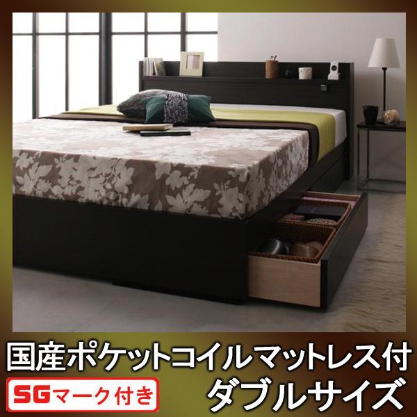 コンセント付き収納ベッド【Silly】シリー【国産ポケットコイルマットレス付き】ダブル