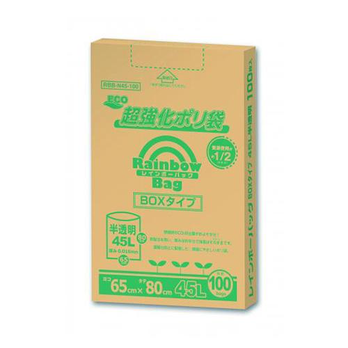 生活用品 家電 オルディ レインボーバッグBOX RBB-N45-100 1箱 容量:45l 4972759518470 期間限定送料無料 アウトレットセール 特集 20×セット