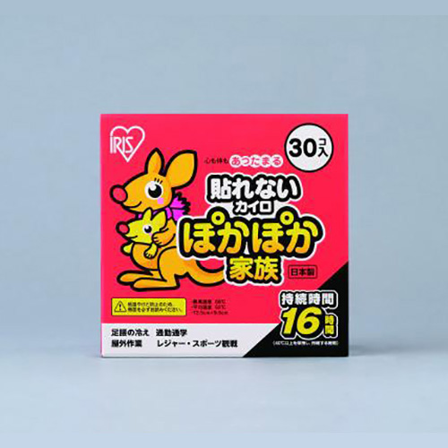 ぽかぽか家族レギュラー アイリスオーヤマ  PKN-30R 4905009678945  1箱【20×セット】