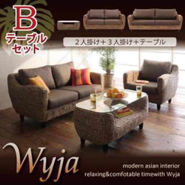 ウォーターヒヤシンスシリーズ★【Wyja】ウィージャ★テーブルBセット「2P+3P+テーブル」