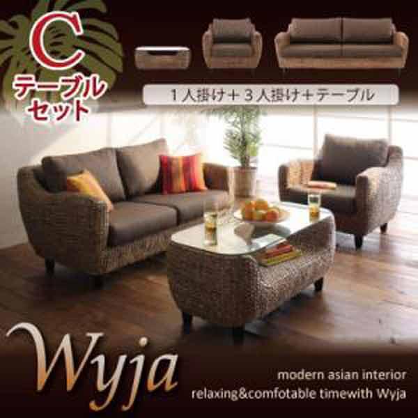 ウォーターヒヤシンスシリーズ★【Wyja】ウィージャ★テーブルCセット「1P+3P+テーブル」