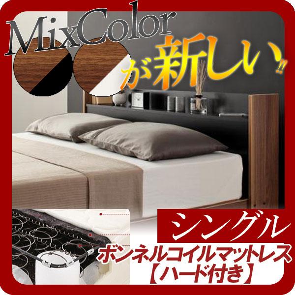 棚・コンセント付き収納ベッド【sync.D】シンク・ディ【ボンネルコイルマットレス:ハード付き】シングル