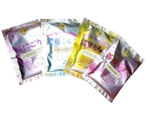【送料無料】入浴剤 お姫様風呂シリーズ 4種 各12包計48包セット