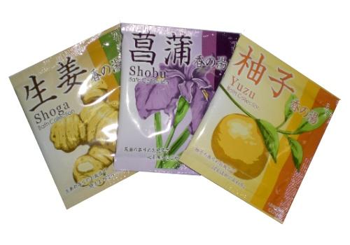 【送料無料】入浴剤 香の湯(日本古来の季節風呂)3種・各100包・計300包セット/日本製