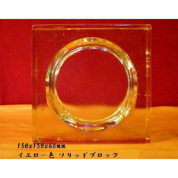 ガラスブロックガラス 厚み60mm、イエロー色ソリッドガラスブロック 6個セット 【送料無料】