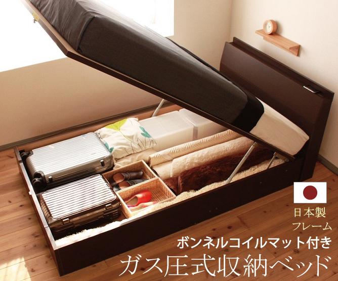 【送料無料】[日本製フレーム]ガス圧式収納ベッド/ボンネルマットレス付き★ショートセミシングル