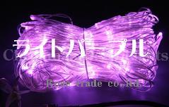 【送料無料】LEDイルミネーション、ネット(網状)、常点、レギュラー仕様(ツエナー無)、180球、ライトパープル