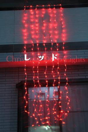 【送料無料】LED、ウオーターフォールカーテン(ナイアガラ)、上下方向点滅、プロ仕様(V3)、256球、レッド(赤)