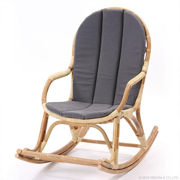 家具 籐家具 インテリア イス 椅子 腰かけ チェア 一人掛け 1人掛け ロッキング 籐 ラタン リビング アジアン 自然 天然素材 デザイン 軽い リラックス ゆったり ナチュラル クッション