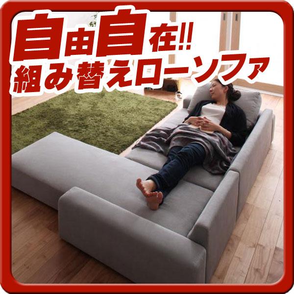 フロアコーナーカウチソファ【LUFAS】ルーファス★グレー