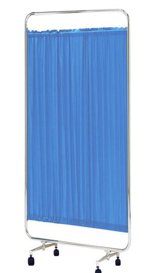 【送料無料】【日本製】シンプルなスクリーン衝立一本立 幅90cm 高さ180cm AS-90H クロスメディカルスクリーン 標準カーテン S付キャスター脚