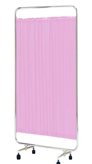 【送料無料】【日本製】シンプルなスクリーン衝立一本立 幅90cm 高さ180cm AS-90H クロスメディカルスクリーン 防炎カーテン キャスター脚
