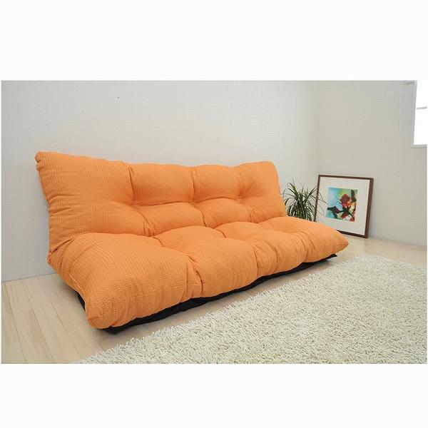 ゆったりソファ160幅★オレンジ