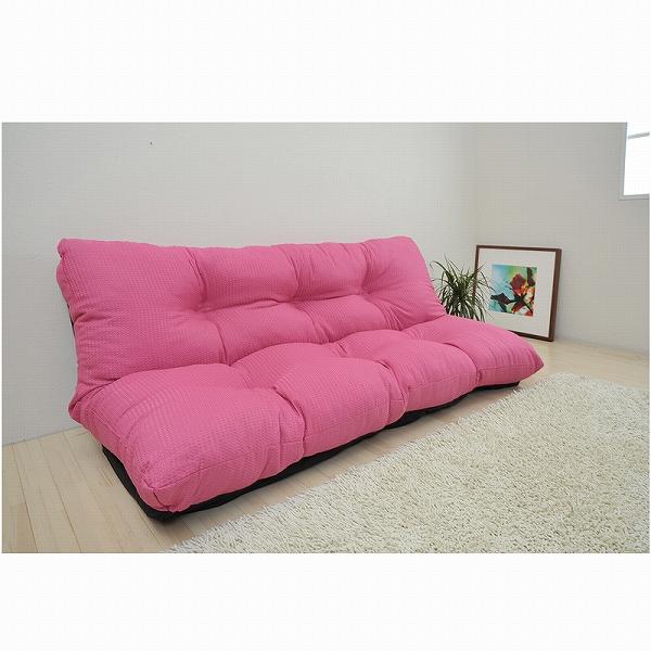 ゆったりソファ160幅★ピンク