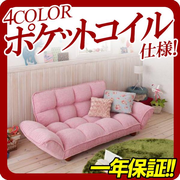 Little★Lifestyle★フレンチ・セレクト/カウチソファ【Romanee】ロマネ★ピンク