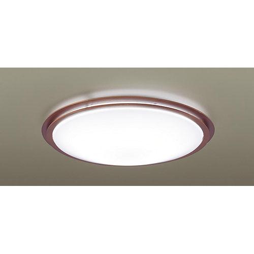 Panasonic LEDシーリングライト ~8畳 LGBZ1501