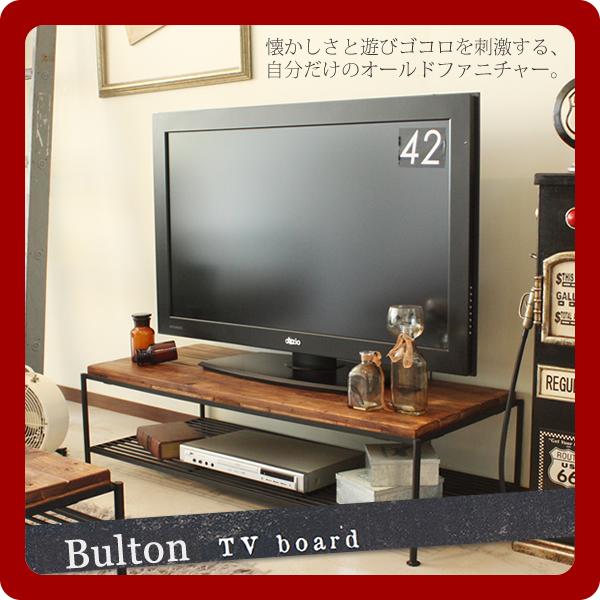 古木風仕上げレトロTVボード★Bulton(ブルトン)W1130