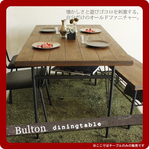 古木風仕上げレトロダイニングテーブル★Bulton(ブルトン)W1400