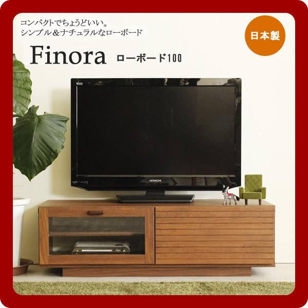 シンプル&コンパクトローボード★Finora(フィノーラ)100