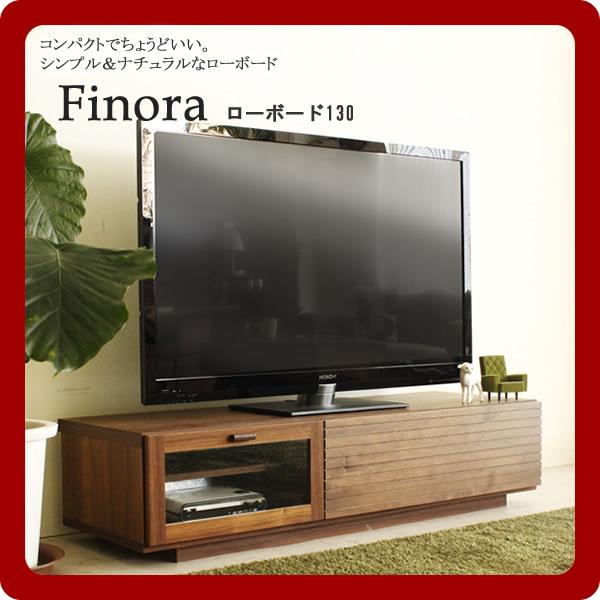シンプル&コンパクトローボード★Finora(フィノーラ)130