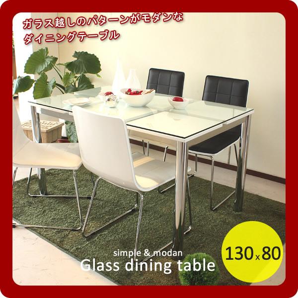 シンプルモダン★ガラスダイニングテーブル130x80 ホワイト