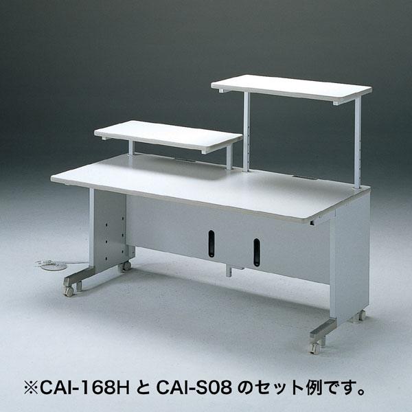 サブテーブル(CAI-148H用)