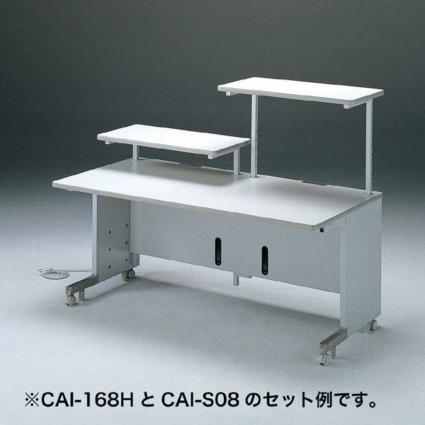 サブテーブル(CAI-088H・CAI-168H用)