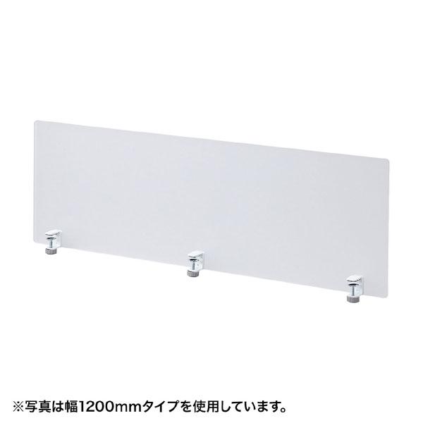 デスクパネル(クランプ式)(W600)