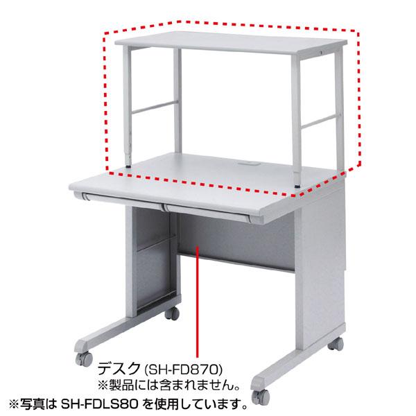 高耐荷重サブテーブル