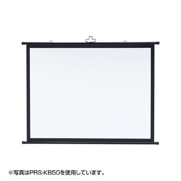 プロジェクタースクリーン(壁掛け式)(4:3)60型相当