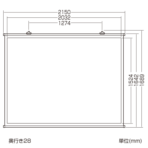 プロジェクタースクリーン(壁掛け式)(4:3)100型相当