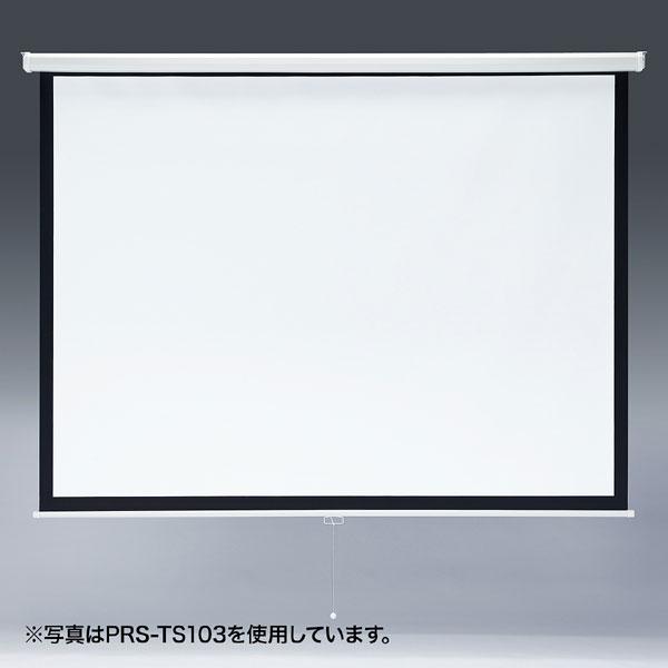 サンワサプライ プロジェクタースクリーン(吊り下げ式) PRS-TS75