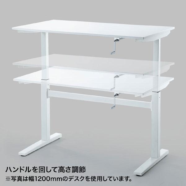 手動昇降デスク(W1000)