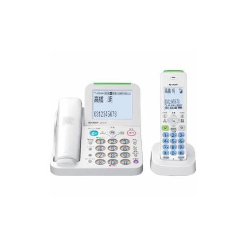 SHARP JD-AT85CL デジタルコードレス電話機(子機1台) ホワイト系