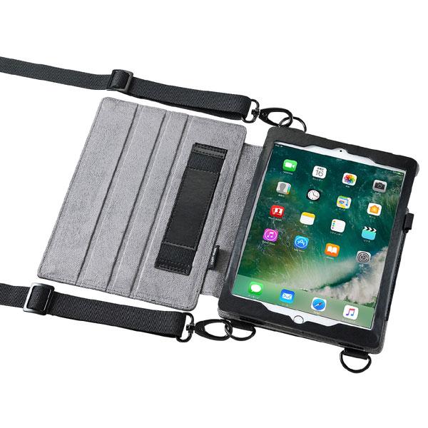 【スーパーセールでポイント最大43倍】スタンド機能付きショルダーベルトケース(iPadPro9.7/iPadAir2兼用)