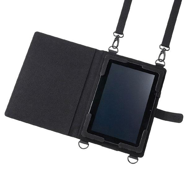 ショルダーベルト付き13型タブレットPCケース